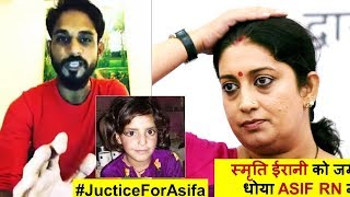 स्मृति ईरानी को जमकर धोया Asif Rn ने! | JusticeForAsifa | UnnaoRapeCase | United Against Hate