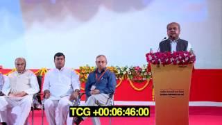 माननीय केंद्रीय मंत्री, पंचायती राज, ग्रामीण विकास और पेय जल का सम्बोधन- 102
