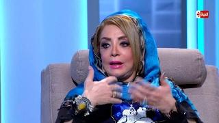 فحص شامل - الفنانة شهيرة : انا غرقانة في الحسد و اتعملي سحر من ممثلة صديقة