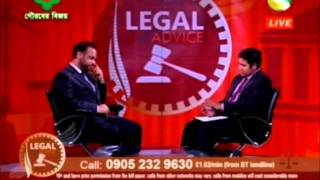 Legal Advice Live TV show of Channel S 6th Dec 2011