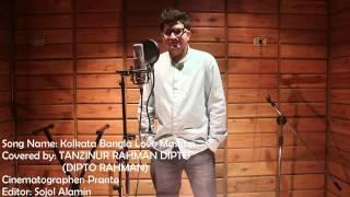 kolkata mashup song by Dipto