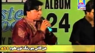 MASTER MANZOOR=MON JEHRO YAAR NA MILANDAE SONG {ALBUM 24 MON JEHRO YAAR NA MILANDAE}   YouTube