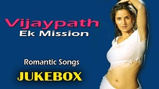 KATRINA KAIF | Vijaypath Ek Mission Hit Songs | Jukebox