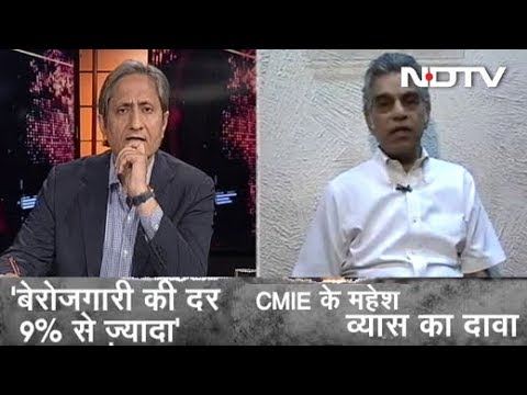 Xxx Mp4 Prime Time With Ravish Kumar Dec 20 2018 India S Unemployment Rate Alarming Says Mahesh Vyas 3gp Sex