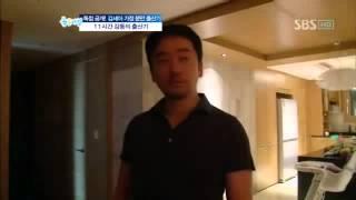 김세아가정분만#7
