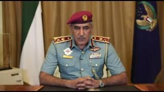 معالي اللواء محمد خلفان الرميثي قائد عام شرطة ابوظبي