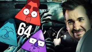 Triforce! #64 - Lewis' Homeless Panic