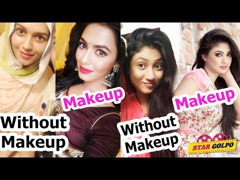 Xxx Mp4 দেখুন মেকআপ ছাড়া কেমন দেখতে বাংলাদেশী নায়িকারা Bangladeshi Actress Without Makeup 3gp Sex
