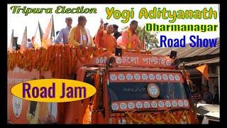 BJP Yogi Adityanath in Dharmanagar (Road show) Tripura (12/02/2018)
