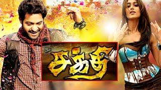 Tamil Full Movie  | Om Shakthi | Telugu Dubbed Tamil Movies