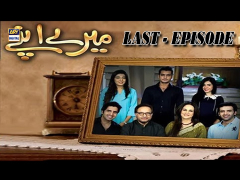 Mere Apnay Last Episode - ARY Digital Drama
