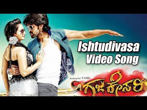Xxx Mp4 Gajakesari Istu Divasa Kannada Movie Full Video Yash Amulya V Harikrishna 3gp Sex