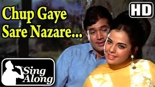 Chhup Gaye Saare Nazaare (HD) - Lata Rafi Karaoke Song - Do Raaste - Rajesh Khanna - Mumtaz