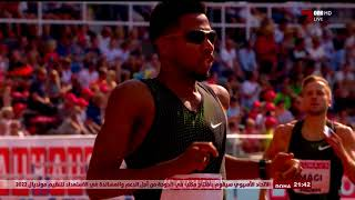 Diamond League Program: موسم 2018  - 13-6-2018
