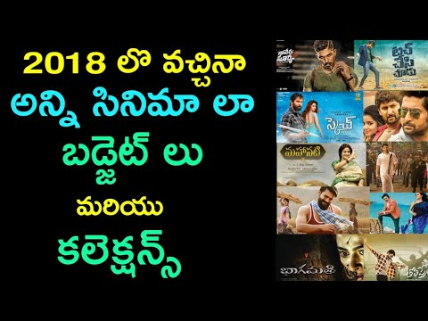 Xxx Mp4 2018 All Movies Budget 39 S And COLLECTIONS 2018 All Telugu Movies Hit Or Flops List 3gp Sex