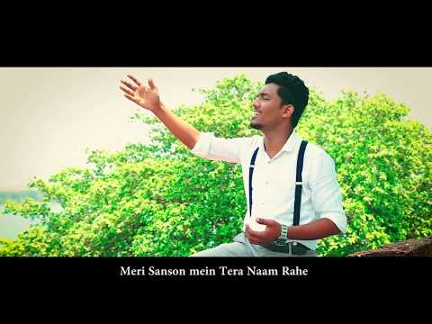 Teri Stuti Mein Karu Official Music Video Joseph Raj Allam