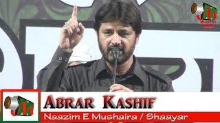 Abrar Kashif AAGHAZ E MUSHAIRA, Digras Mushaira 2017, Con. SALIM CHAUHAN Sb, Mushaira Media