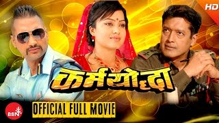 Nepali Movie || KARMA YODDHA ||
