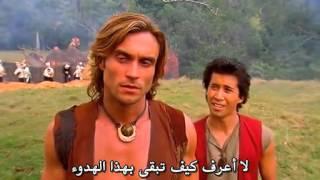 بيست ماستر سيد الوحوش  الموسم الثالث الحلقه 5 مترجمه للعربيه