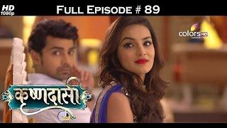 Krishnadasi - 27th May 2016 - कृष्णदासी - Full Episode