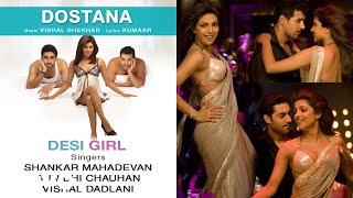 Desi Girl - Official Audio Song | Dostana | Vishal Shekhar