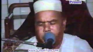 Punjabi Arifana Kalam(Ajh Sik Mitran Di)Yousaf Naqshbandi.By Visaal