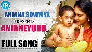 Singer Anjana Sowmya Album - Anjaneyudu Full Song    Children's Day Special