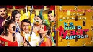 Watch TV premiere Kis Kisko Pyaar Karu on Divali night 7pm, UTV