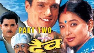 DAIVA || Nepali Movie || Part Two || दैव