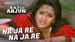 Na Ja Re Na Ja Re - Aaj Ka Arjun | Lata Mangeshkar | Amitabh Bachchan & Jaya Prada