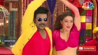 Motta Shiva Ketta Siva  Hara Hara Mahadevaki   HD Video Song