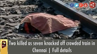 Two killed as seven knocked off crowded train in Chennai | Full details