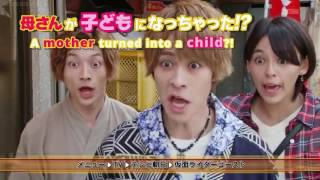 Jikai! Kamen Rider Ghost ~Ep 31~ SUBBED