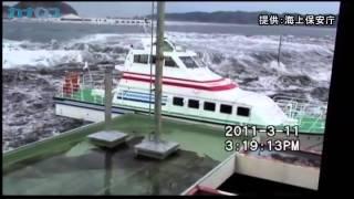 Unseen footage of Japan tsunami-shocking Video - Earthquake JAPAN