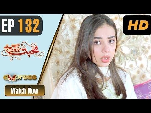 Xxx Mp4 Pakistani Drama Mohabbat Zindagi Hai Episode 132 Express Entertainment Dramas Madiha 3gp Sex