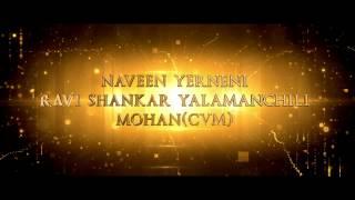 Srimanthudu Movie Theatrical Trailer | HD | Mahesh Babu | Shruti Hassan - Gulte.com