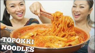 SPICY LONG RICE CAKE *TOPOKKI (LETS EAT) | SASVlogs SISTER MUKBANG