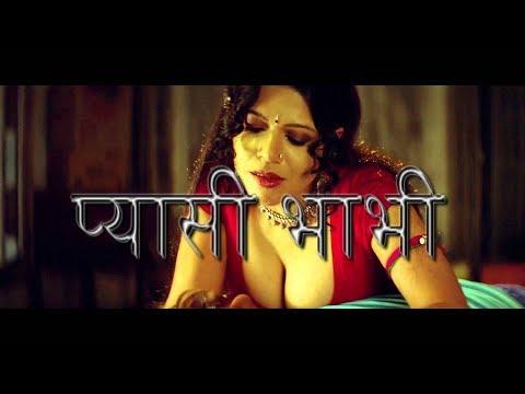 Xxx Mp4 Hot Sexy Video भाभी की अन्तर्वासना को जगाया Devar Bhabhi Ki Chudai Full HD Video 3gp Sex