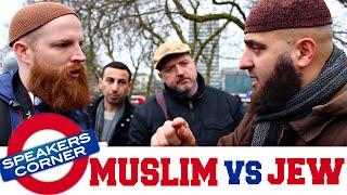 Muslim vs Jew   Jihad For Al Aqsa   Speakers Corner