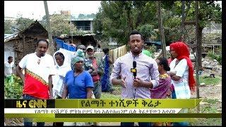 Ethiopia: Latest Ethiopian News, May 12/2018 - ENN News