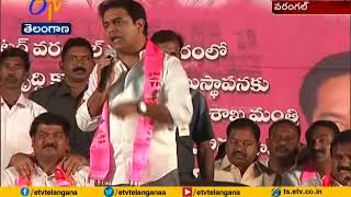 TRS Meeting Held in Warangal | Minister KTR Participates