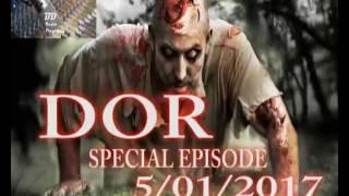 Dor 5th January 2017 (05-01-2017) Episode 124 abc radio fm 89.2