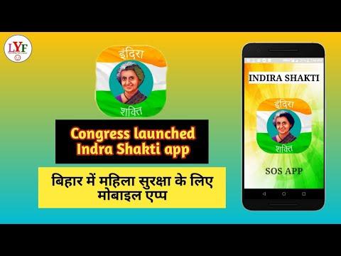 Xxx Mp4 Indra Shakti App 3gp Sex
