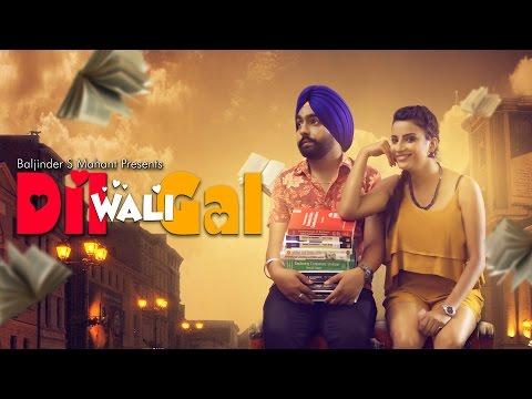 Xxx Mp4 Dil Wali Gal HD Ammy Virk Jyotii Sethi Harinder Bhullar Latest Punjabi Movies 2016 3gp Sex