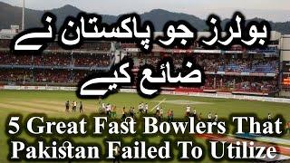 Cricket 5 greatest fast bowlers Pakistan Failed to Utilize Hindi / Urdu