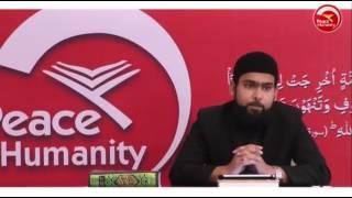 A'ishah (RA) Ka Nikah Aur Inkaar-e-Hadeeth - Fariq Ibn Manzoor