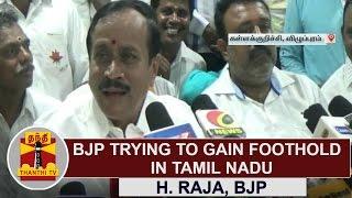 Yes, BJP trying to gain foothold in Tamil Nadu | H. Raja | Thanthi TV