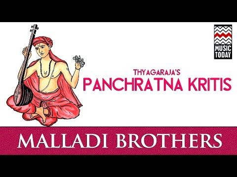 Thyagaraja's Pancharatna Kritis | Audio Jukebox | Vocal | Carnatic | Malladi Brothers