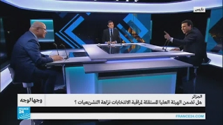 الجزائر.. هل تضمن الهيئة العليا المستقلة لمراقبة الانتخابات نزاهة التشريعيات؟