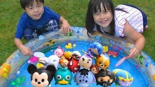 ツムツムすくい をして遊びました♫ 水遊び ディズニー Disney Tsum Tsum toy scooping こうくんねみちゃん